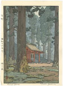 神の森 / 吉田遠志