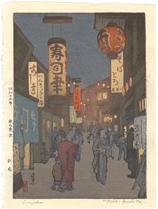 夜の東京 新宿 / 吉田遠志