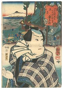 江戸名所見立十二ヶ月之内 二月 王子 小さんの金五郎 / 国芳