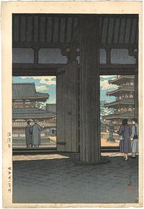 法隆寺 / 川瀬巴水