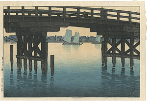 東京十二題 深川上の橋 / 川瀬巴水
