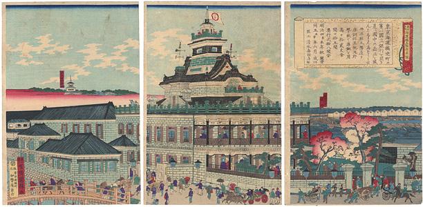 東京名所海運橋五階造真図 / 国輝二代
