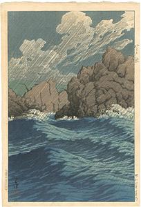 日本風景集 東日本篇 八之戸鮫(雨) / 川瀬巴水