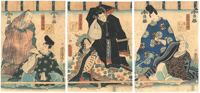 六歌仙 / 豊国三代