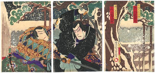 石魂録春高麗菊 / 周重