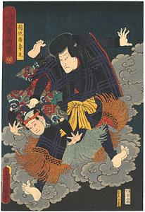 豊国揮毫奇術競 菊池香寿丸 / 豊国三代