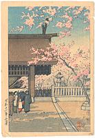 靖国神社 / 川瀬巴水