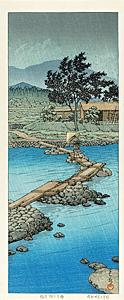 塩原畑下の雨 / 川瀬巴水