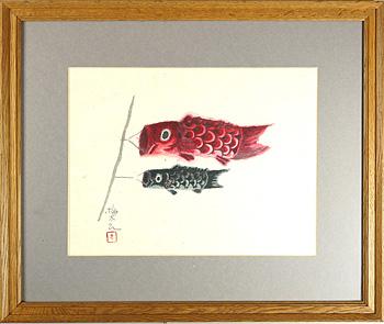 鯉のぼり(端午の節句) / 畦地梅太郎