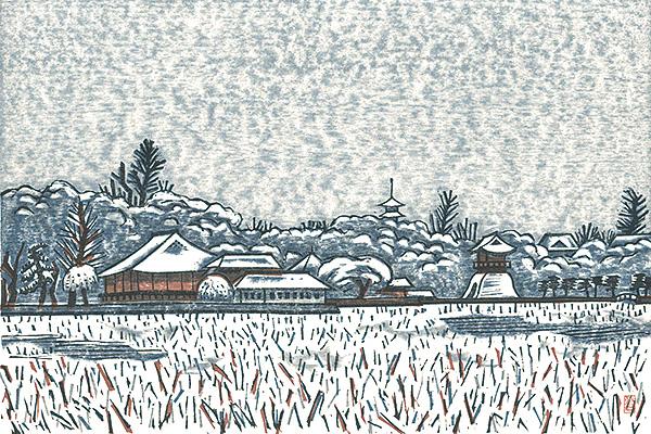 平塚運一「新東京百景 不忍池雪景」