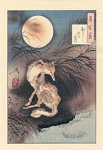 月百姿 むさしのの月【復刻版】 / 芳年