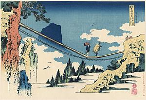 諸国名橋奇覧 飛越の堺吊り橋【復刻版】 / 北斎