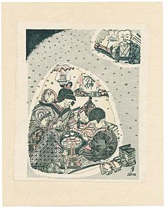 雪むろ / 関野凖一郎