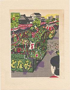 神戸港祭 / 川西英