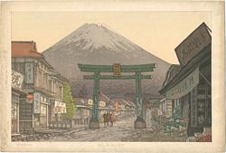 甲州吉田の富士 / 横内銀之助