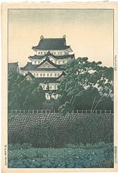 名古屋城 / 川瀬巴水