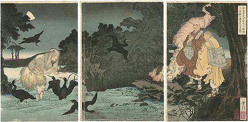 日蓮上人石和河にて鵜飼の迷魂を済度したまふ図 / 芳年