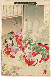 新形三十六怪撰 清玄の霊櫻姫を慕ふの図 / 芳年