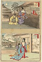 大日本史略図会 六十九・七十  / 吟光(銀光)