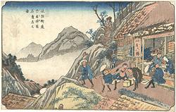 木曽街道六十九次之内 奈良井宿 名産店之図 / 英泉