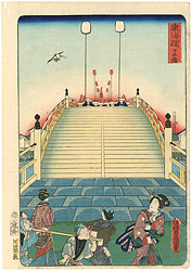 東海道 日本橋 / 豊国三代