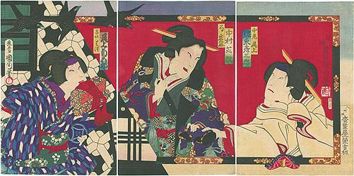 隅田川対高賀紋 / 国周