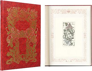 限定特装版 プシュケの震える翅 銅版画書票集 1997~2010 / 林由紀子