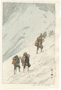 日本アルプス十二題 針木雪溪 / 吉田博