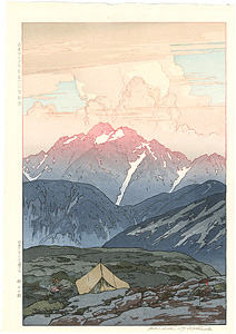 日本アルプス十二題 劔山の朝 / 吉田博