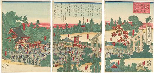 上野東照宮御祭典参詣群集図 / 芳盛