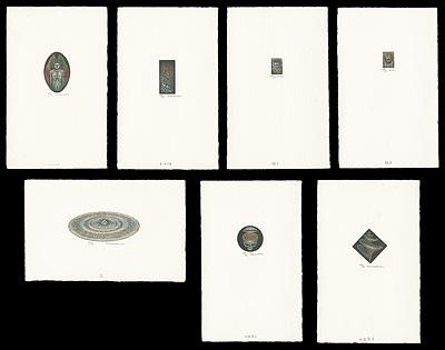 木口木版画集 素粒子 7つの掌品のために / 柄澤齊