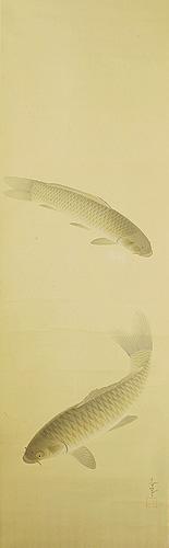 肉筆画幅 遊鯉 / 大野麥風