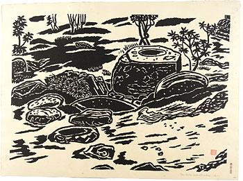 光悦寺の手水鉢 / 平塚運一