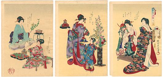 旧暦五節句の図 / 周延