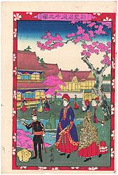 新皇居庭中之桜 / 幾英