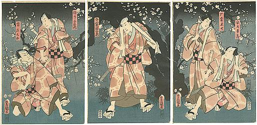 役者見立五人男 / 豊国三代