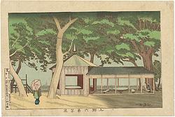 上野六角茶屋 / 清親