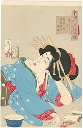 風俗三十二相 しだらなさそう 寛政年間京都芸子風俗 / 芳年