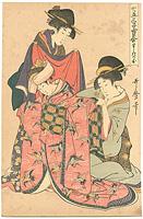 七五三子宝合帯解の図【復刻版】 / 歌麿