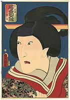 乳人政岡【復刻版】 / 豊国三代