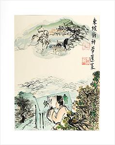 神夢蓬莱 / 富岡鉄斎