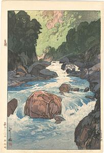 日本アルプス十二題 黒部川 / 吉田博