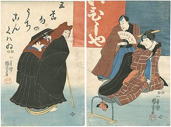 五節句のうち こんくハゐ / 国芳
