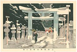 上野東照宮積雪之図【復刻版】 / 清親