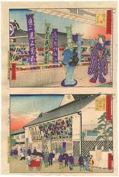 古今東京名所 (古)猿若街之芝居(今)府下第一の劇場 新富座 / 広重三代