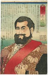 文武高名伝 旧陸軍大将正三位 西郷隆盛 / 年基