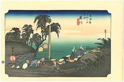 東海道五十三次之内 藤川【復刻版】 / 広重初代