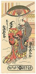 鎌倉長九郎のめいどの小八 松島兵太郎の大いそのとら【復刻版】 / 清倍二代