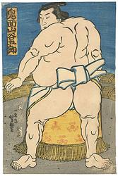 相撲絵 鬼面山谷五郎 / 芳盛