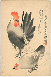 鶏(仮題) / 米僊